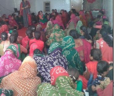 Saurashtra Zone Women Meeting